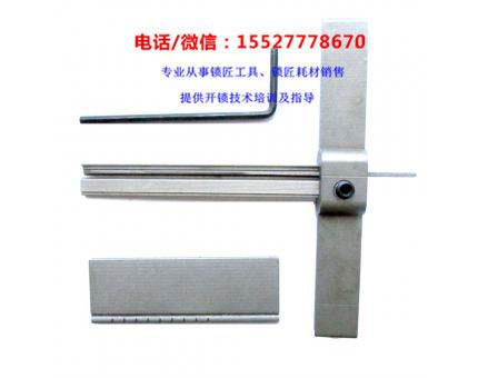 AB锡纸锁匠工具