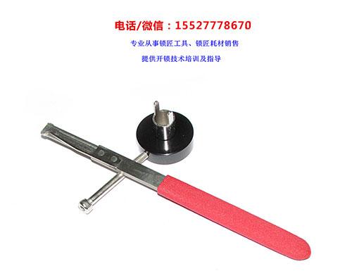 HU66锁匠工具