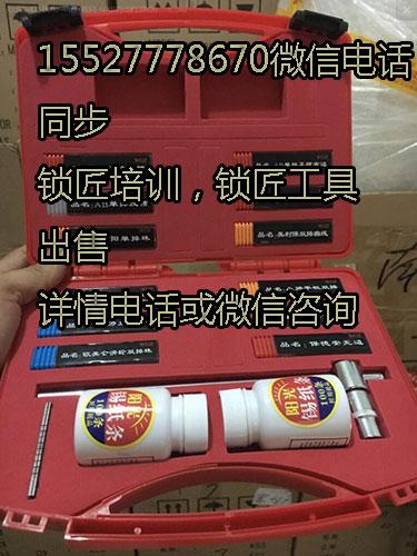 WGZ十二代锡纸软硬开全套工具8件套