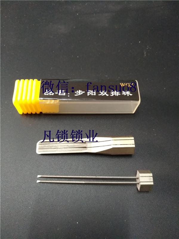 十三代锡纸软硬开工具