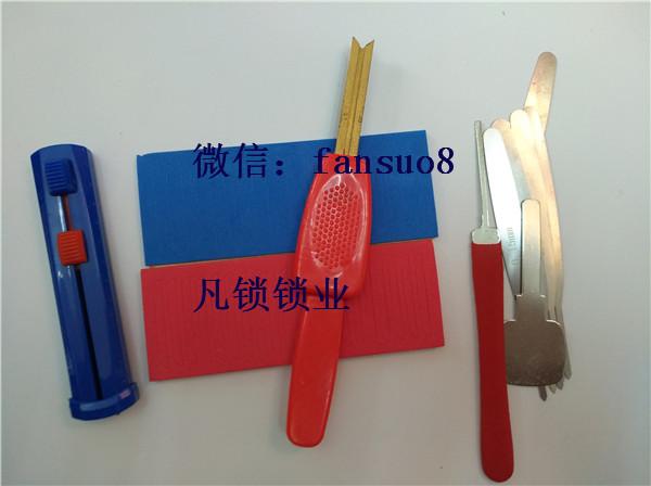 锡纸软硬兼开工具