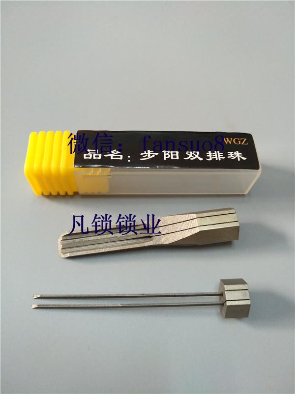 ab单排卡巴锁锡纸工具