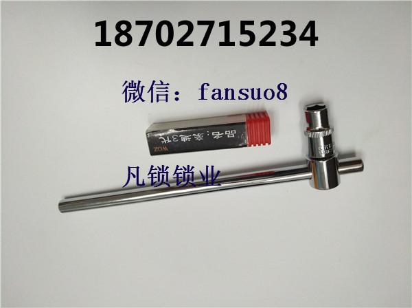 ab锡纸工具8-2