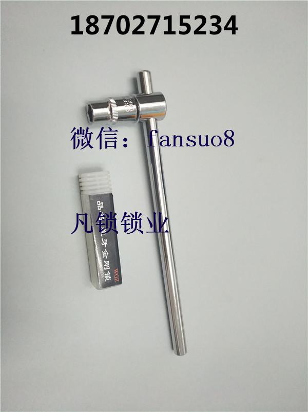 月牙锁锡纸工具