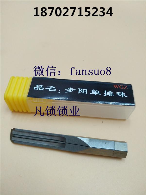 十代锡纸工具