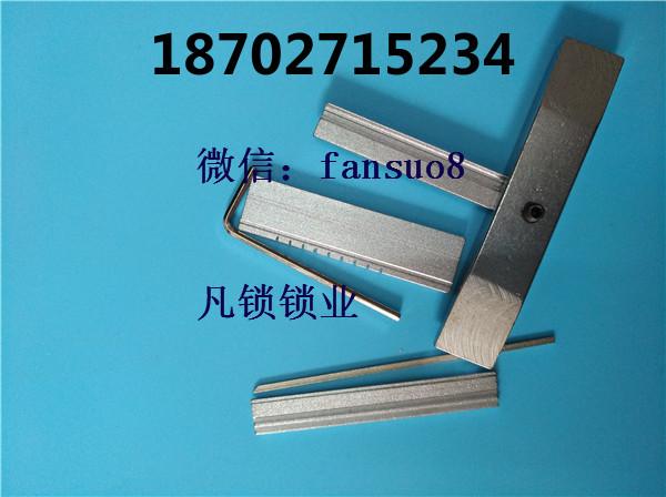 ab锡纸工具
