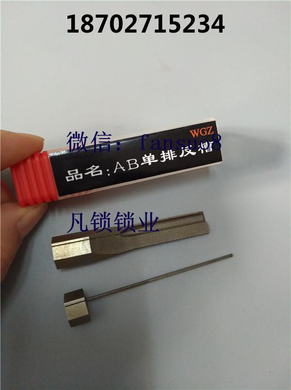 锡纸工具使用技巧