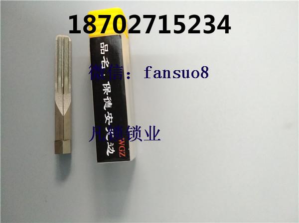 第十代锡纸工具
